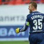 Акинфеев побил рекорд Льва Яшина