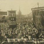 В Москве открылась выставка «1917.Код революции»