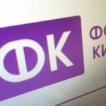 Мединский: фонд кино получит 4 млрд рублей на поддержку кинопроектов