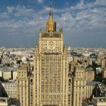 США дезинформируют о своем выполнении договора по РСМД