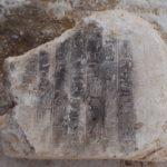 В Египте обнаружили останки древней пирамиды