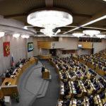 Профильный комитет Госдумы проверит «Голос Америки» и CNN на вмешательство в выборы в РФ