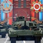 В Москве прошёл Парад Победы