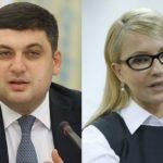 Юлия Тимошенко может возместить собой долги за газ
