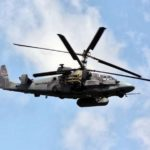 Крушение Российского вертолёта в Норвегии
