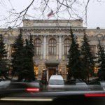 Московский Темпбанк лишился лицензии