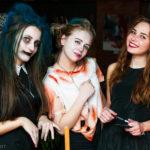 Хэллоуин в Балтах
