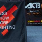 БК «Бинго-Бум» и ACB объявляют о сотрудничестве