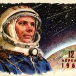 Москва готовится ко Дню космонавтики