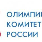 Выборы президента ОКР состоятся 29 мая