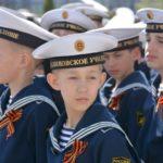 Географический диктант для будущих моряков