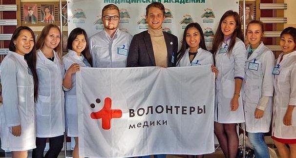 Волонтеры-медики спешат на помощь